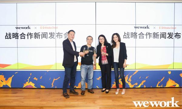 WeWork携手阿里云、软银通信科技上海,共同打造一站式平台(China Gateway)