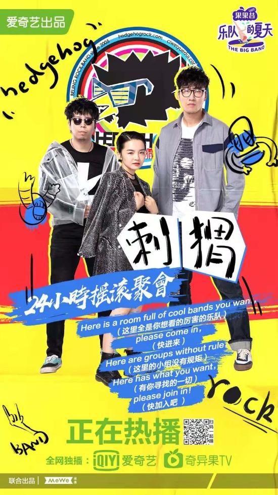 """豆瓣9.1的国产综艺之光,《街舞2》爆红后,再次""""出圈""""的小众文化"""