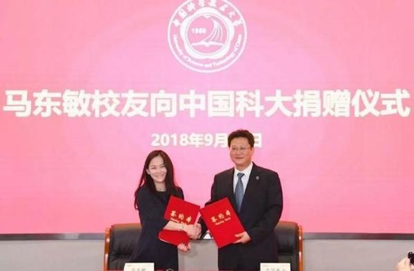 李彦宏马东敏夫妇传递AI公益力量,登福布斯中国慈善榜