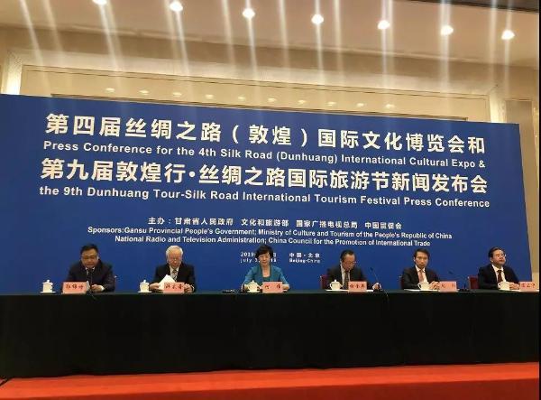 """广电总局举全行业之力加快广电5G建设与""""全国一网""""整合"""