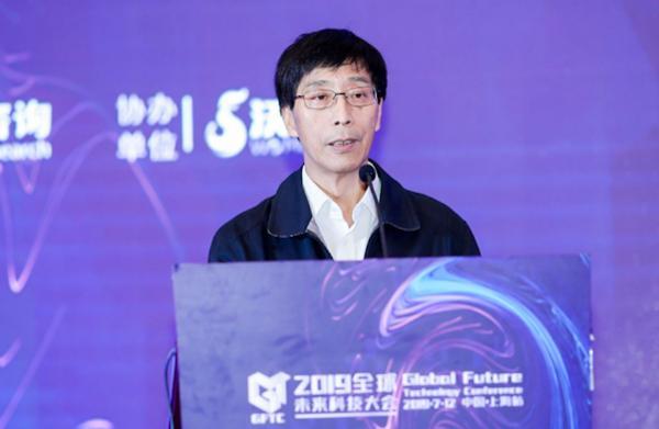 智能科技·赋能新生活,2019全球未来科技大会在上海成功举办