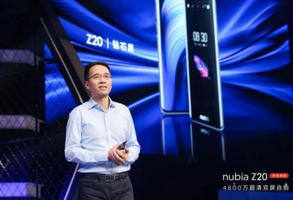 努比亚Z20发布:4800万像素双屏设计,售价3499元起