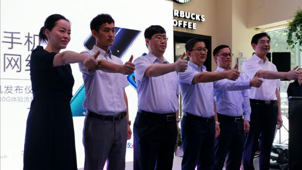 上海电信开启5G体验活动:购机可获赠每月100GB流量 到年底开通5000基站