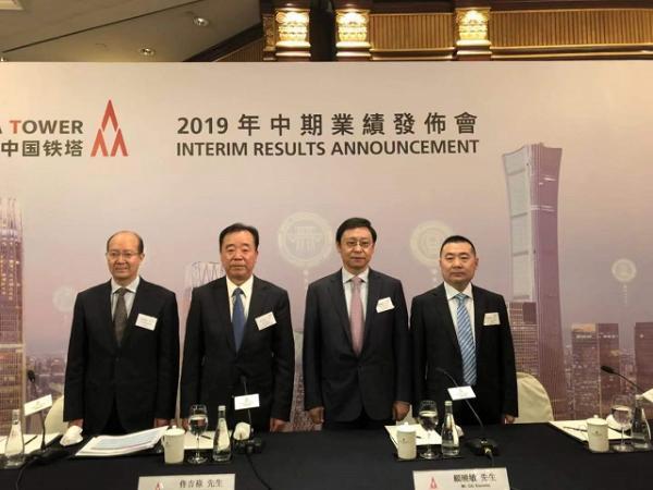 中国铁塔董事长佟吉禄:今年预计有10万个5G基站建设需求