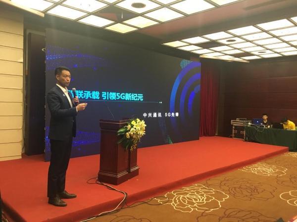 中兴通讯胡俊劼:自研集成芯片为5G承载部署提供全生命周期能力