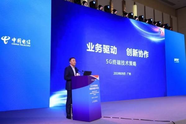 VoLTE成为中国电信5G语音方案:新机型必须支持...