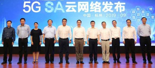 深度解读:全球首个5G SA云网络缘何落地浙江