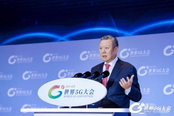 王晓初:变革生产方式,联通已联合头部企业打造200多项5G灯塔工程
