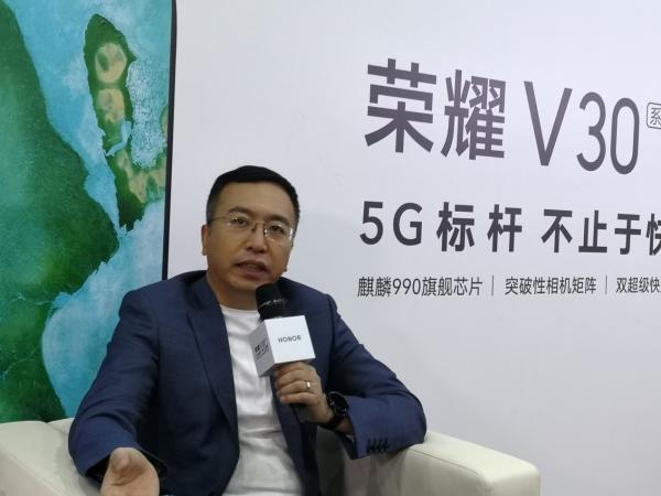 欲引爆5G市场!赵明称2020年荣耀手机新品几乎都是5G