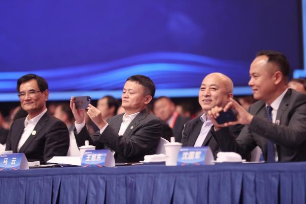 马云:双11不是数字的盛会,而是创新力量的盛会