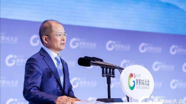 华为徐直军:把中国5G建成全球最好5G 共享中国5G发展红利!