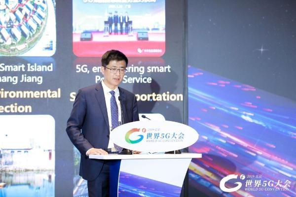 """中国联通网络技术研究院院长张涌:""""五位一体""""协同推进5G建设"""