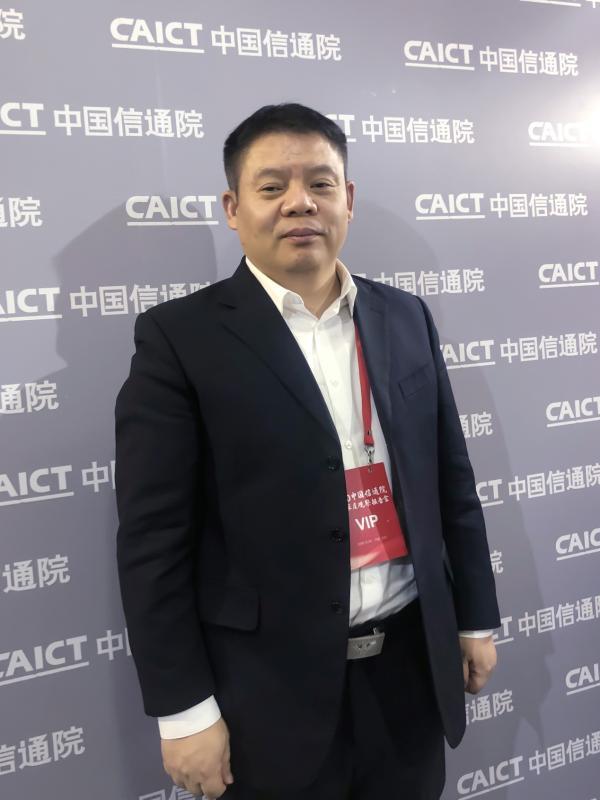 中国信通院何伟:产业数字化是数字经济发展的主战场