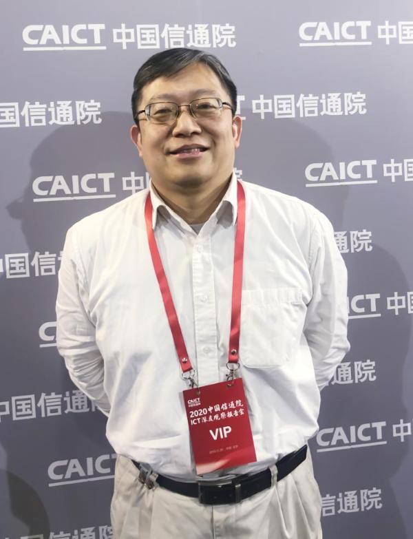 中国信通院万屹:5G垂直行业应用将成为明年发展重点