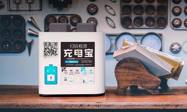 传共享充电宝运营商怪兽充电完成5亿元C轮融资,软银愿景基金领投