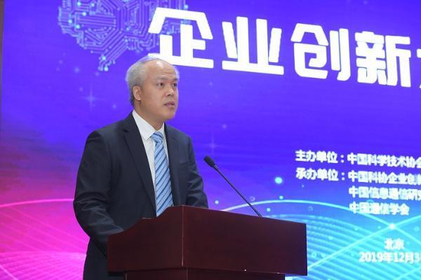"""苏小军:汇聚创新服务资源,""""绿平台""""交易额突破20..."""