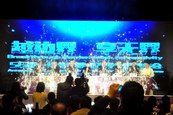 粤海信面向全球发布新一代龙伯透镜天线,助力5G高效...