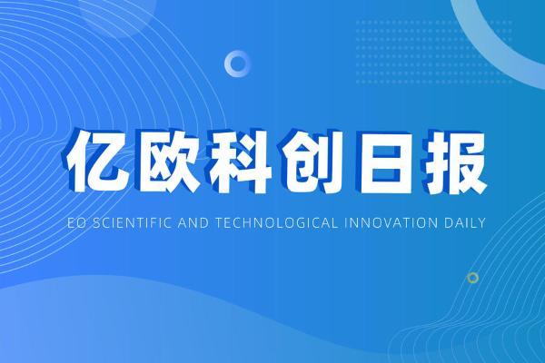 科创日报|第二批国产游戏版号下发;华为万达签订5G战略合作协议