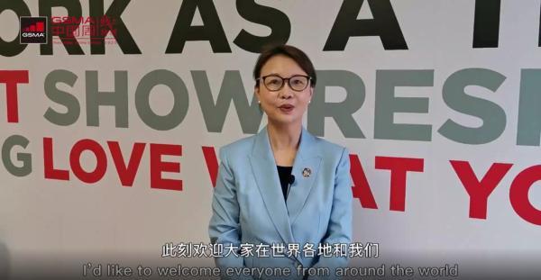GSMA斯寒:5G加持,中国移动生态产业发展更具活