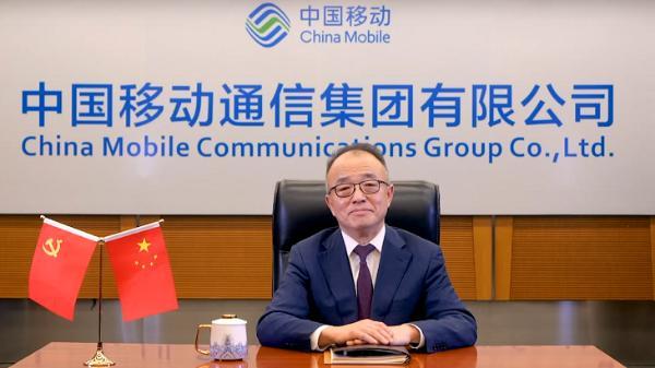 中国移动高同庆:通信赋能,共赢经济、社会和环境可持续发展