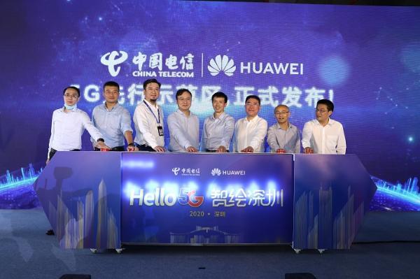 """""""深圳速度""""再现:深圳5G City是怎样炼成的?"""
