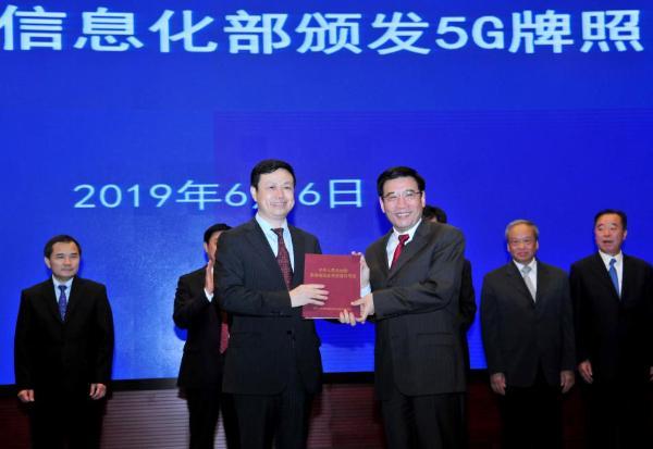 稳步推进,持续引领--中国移动5G发展回顾与展望