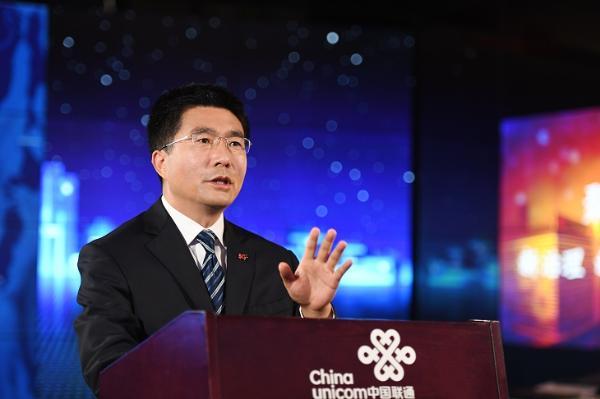 中国联通买彦州:力争9月底实现SA网络商用