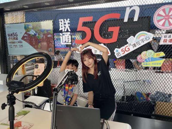 上海联通5G用户突破百万 已开通1.3万个5G基站