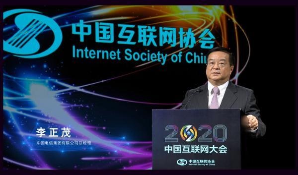 中国电信李正茂:5G+云网融合加速产业互联网变革