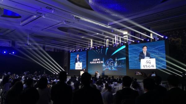 深圳率先实现5G SA全覆盖 已建成超4.6万个5G基站