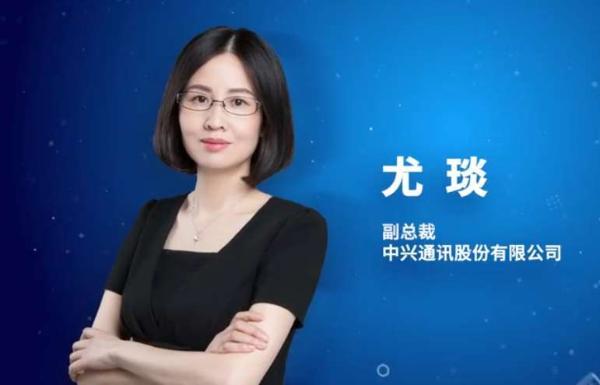 中兴通讯建言中国广电5G商用:发挥内容优势,打造差异化服务