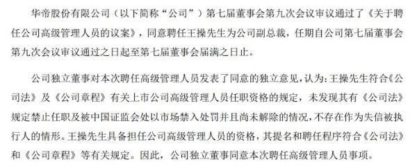 xiao77power_小7.7论坛 x永久地址_小7.7论坛xiao入口地址