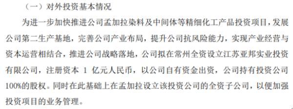 奇领yy6o8o蓝雨_yy6080影院_奇领yy6080影视