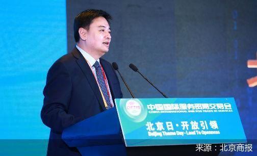 【收官·北京日】朝阳区常务副区长崔小浩:立足国际资源 构建国际合作综合平台