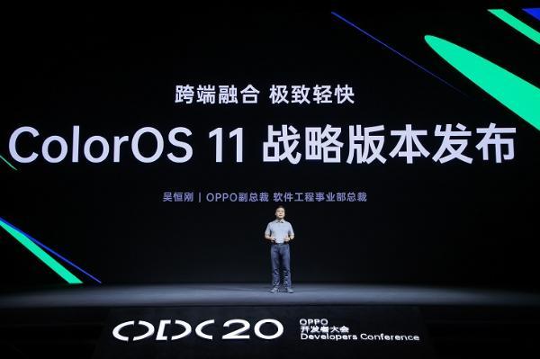 ColorOS 11正式发布,为用户打造全场景融合无缝体验