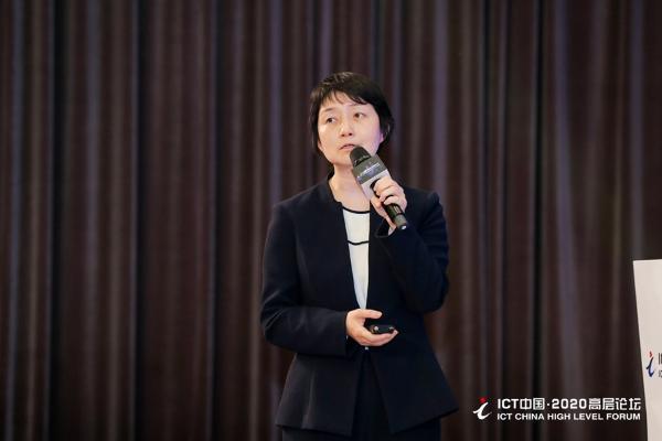 中国通信研究院王志勤:三方面入手推进千兆城市建设