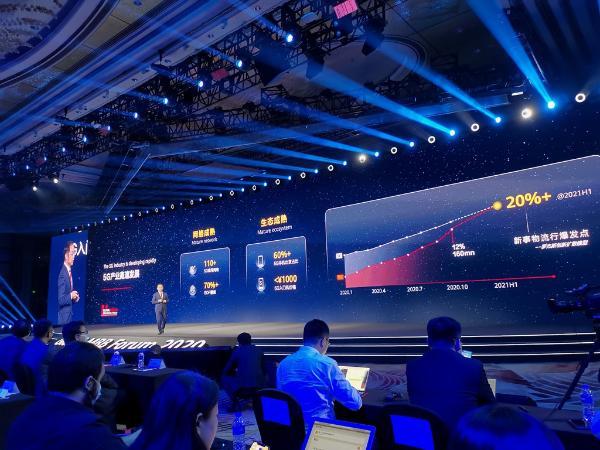 华为丁耘大胆预测:明年上半年中韩5G普及率将超20%