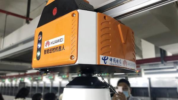 5G+智能制造:浙江电信助力提升车间生产效率