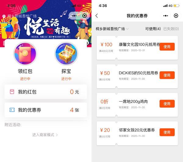 5G+智慧商业落地 浙江电信推动互联网元素深入乌镇基因