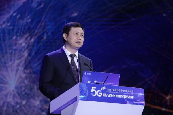 中国移动杨杰:开放十亿级客户市场,实施五百亿价值分享行动