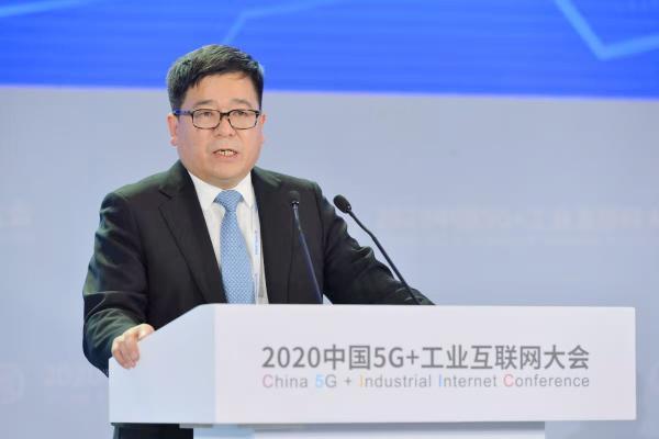 中兴通讯董事长李自学:5G工业应用迎来黄金发展窗口