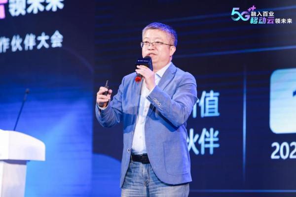 中国移动钱岭:移动云是国内发展最快的云服务商