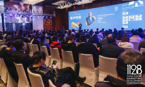 2020中国数字营销发展大会圆满落幕,暨第十二届虎啸奖征赛全面开启