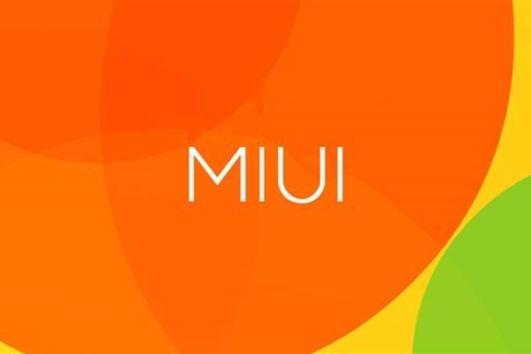 MIUI发布更新公告:优化小米6相机