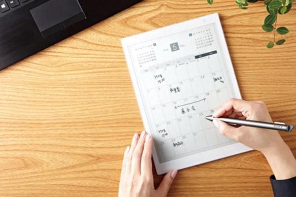 索尼发布CP1电子书:10.3寸标准A5纸大小、4...