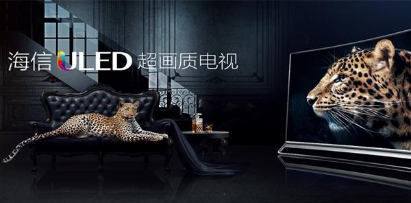 海信拿下LG OLED电视面板:产品有望三季度上市