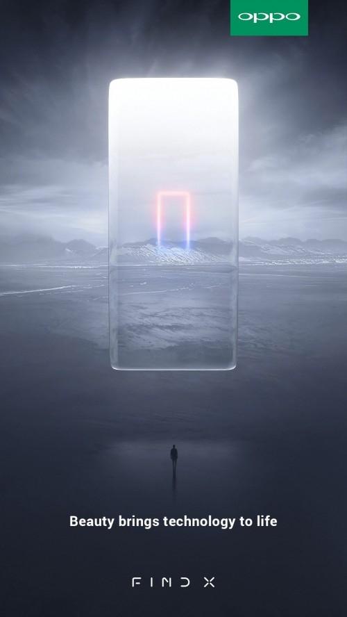 OPPO:Find X探索手机未来形态
