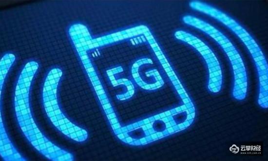 中国电信首发5G技术白皮书,前景广阔、挑战不断