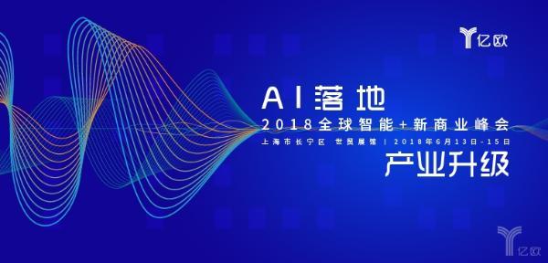 学界业界达成共识:未来几年AI将深度改变整个行业和每个人的生活