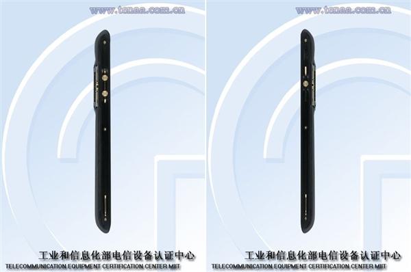 8848 M5钛金手机入网:背部一块小屏幕